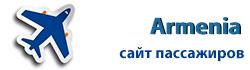 Aircompany Armenia