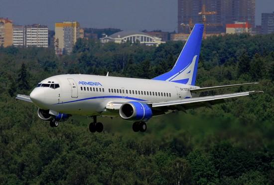 Отзывы об Авиакомпании Armenia